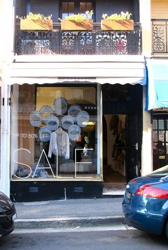Independent Designers Hit Hard as Mega Stores Flood Sydney's CBD