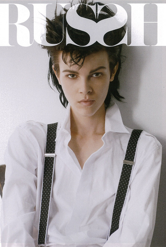 Ruby Jean Wilson is a Post-Punk Androgyne for Russh Magazine's 50th Issue