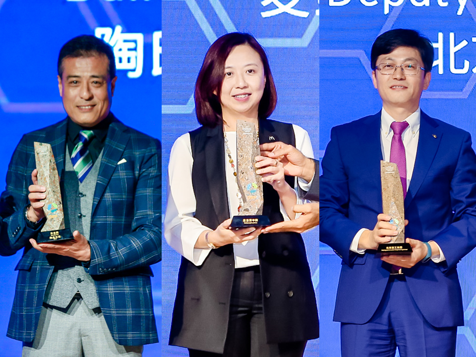 Building Leadership Awards at Greenbuild China 2019