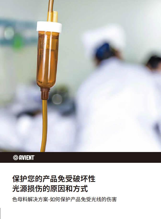 OnCap Whitepaper Chinese Language